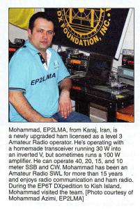 Mohammad-Azimi-EP2LMA-DXpedition-Iran-EP2C